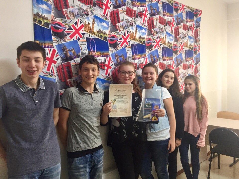 Екатерина Запольская solutions elementary рш